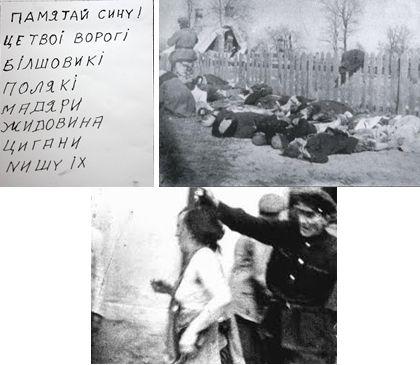 Картинки по запросу Львовская резня бандеровцев